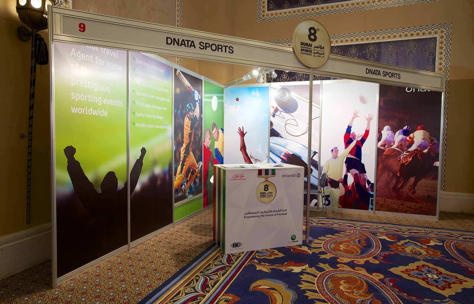 Globe Soccer Conference 005