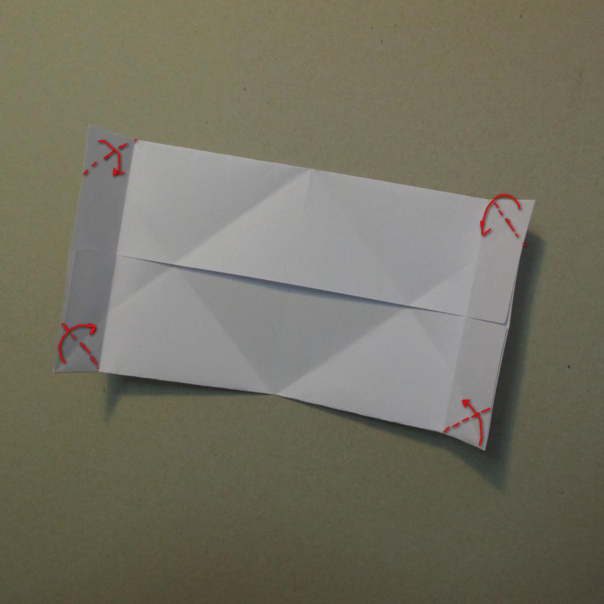 วิธีการพับกระดาษเป็นรูปหัวใจ 008