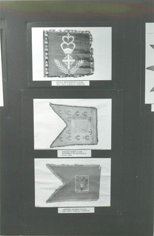 Serbian Flags through the Ages – August 15, 1995 – November 10, 1995