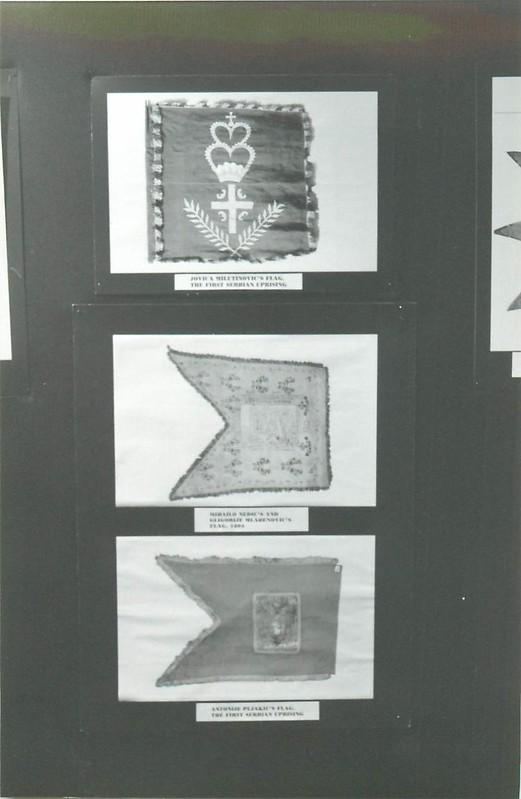 Serbian Flags through the Ages – August 15, 1995 – November 10, 1995
