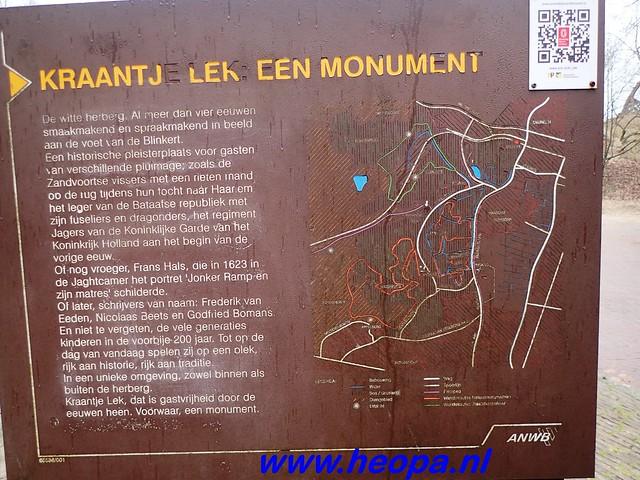2016-11-23            Bloemendaal       26 Km   (71)
