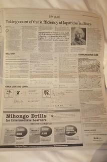 Newspaper | by MatthewW
