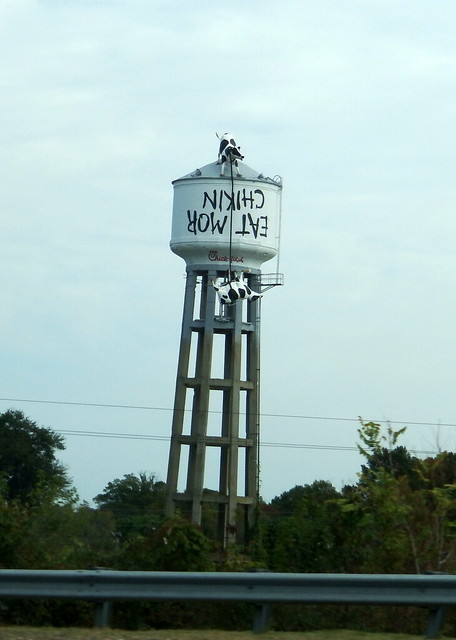 Chick-FIl-A water tower.