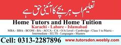 tutor taleem, aabshareilm, tuition center, tutor academy