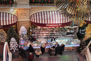 Christmas market in GUM department store. Moscow