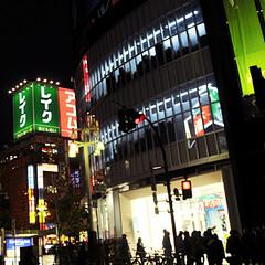 TOKYO GAME KA KEIKAKU - Android apps - Free