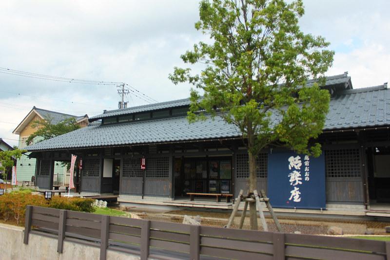 荒島岳_62