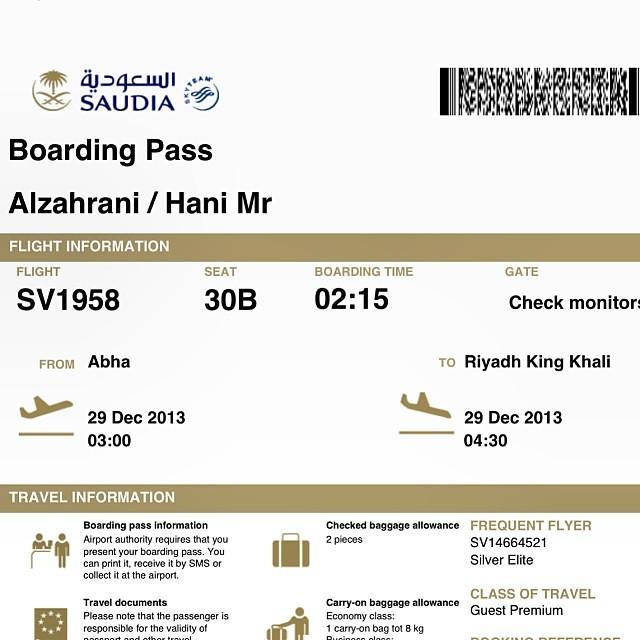 السعودية الخطوط الرياض بوردنق الى الرياض فلة وناسة Flickr