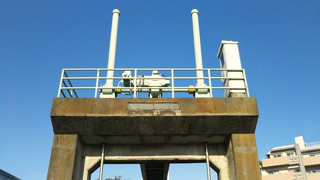 下野毛排水樋管