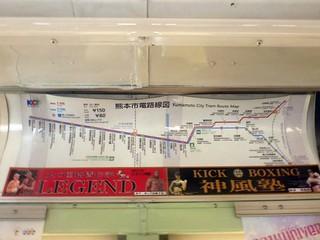 Kumamoto City Tram | by Kzaral