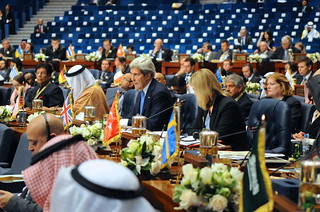 Secretary Kerry Addresses Syria Donors' Conference in Kuwait