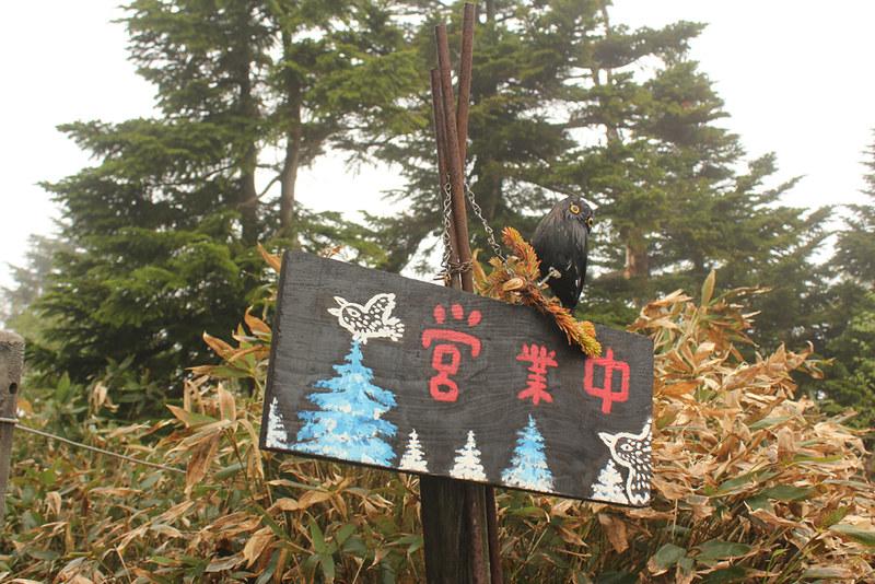 会津駒ヶ岳_52