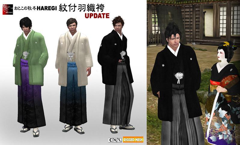 HAREGI,Japanese Mens formal wear