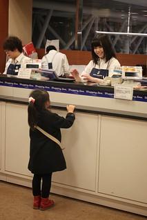 "SAKURAKO buys ""AIKATSU-BOOK"" with hers pocket money.   by MIKI Yoshihito. (#mikiyoshihito)"