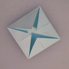 วิธีพับกระดาษเป็นรูปผีเสื้อ 005