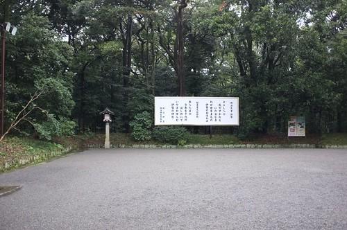 Meiji Jingu | by MatthewW