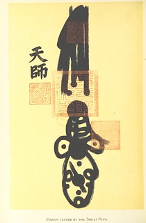 Image taken from page 248 of 'A String of Chinese Peach-Stones. [Sketches of village life in central China. With illustrations.]' | by The British Library