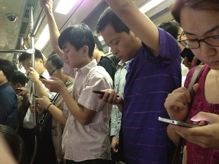 Mobile Chinese Netizens | by Cory M. Grenier