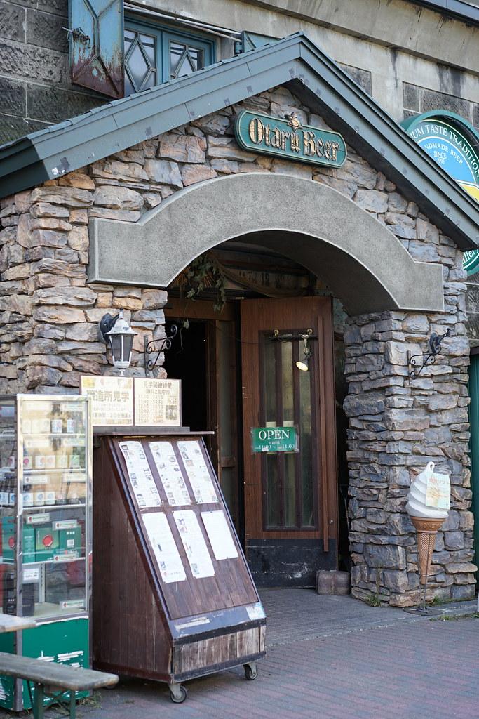 小樽ビール・小樽倉庫No.1