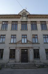 Bij. Daugavpils 4. speciālā pamatskola, 13.06.2016.