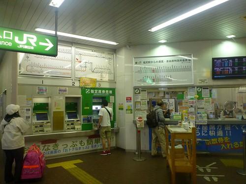 JR Shiojiri Station   by Kzaral