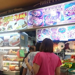 Bbq #stingray #sambal #yummy #singapore #coffeeshop #foodie #instafood #chilli #singapour | by Www.GetlostinAsia.com
