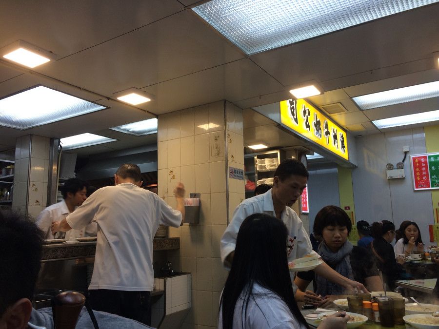 Tang, Christine; Hong Kong - The Real Meaning of Fast Food (2)