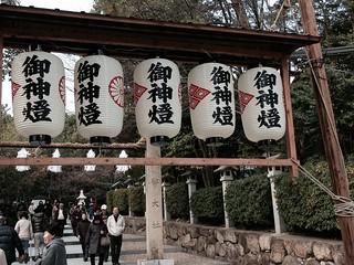 Hirota Shrine | by _Yuki_K_