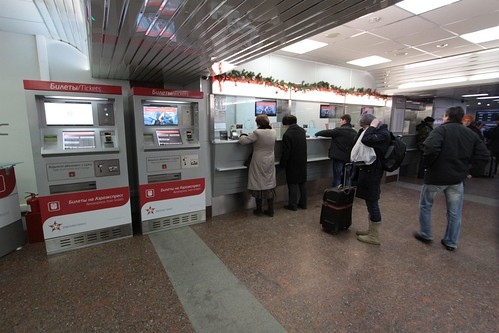 Ticket office for the Aeroexpress train at Paveletsky railway station