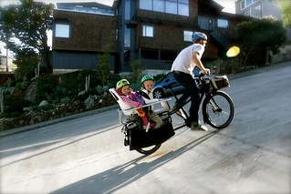 Xtracycle EdgeRunner 10e | by xtracycleinc