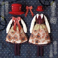 Sand flower dress
