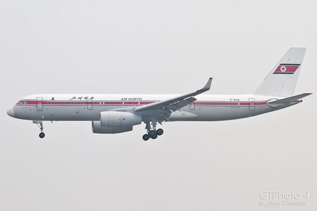 Air Koryo Tu-204-100 P-633 arriving in Beijing Capital Airport (PEK/ZBAA)