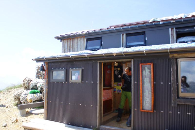 雲ノ平2_35