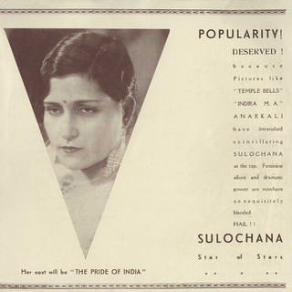 Bambai Ki Billi (1936) brochure photo 10 | by Mahal Movies