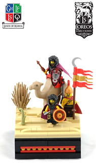 The Desert Scorpion   by Ayrlego