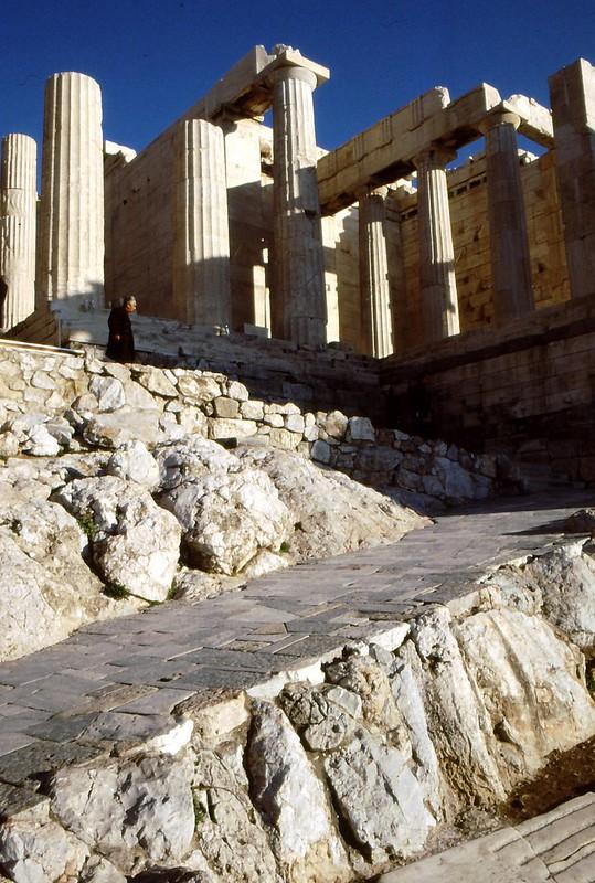 Atene-0002