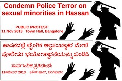 Hassan Protest Banner English and Kannada