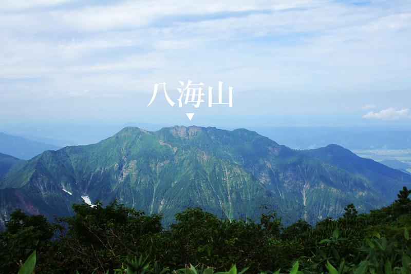 越後駒ケ岳_47