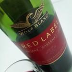 20140103 wine