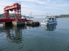 Ferry Kamijima at Yugeshima Port