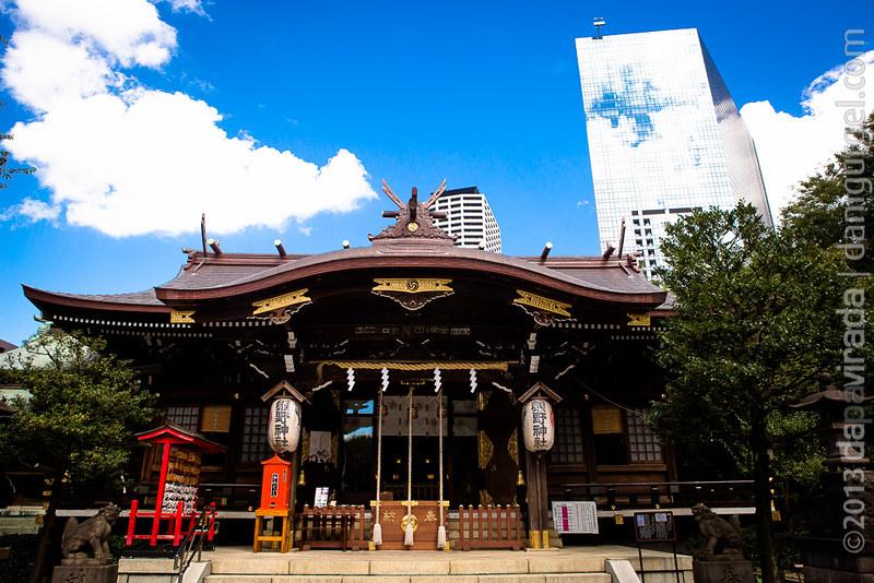 Nishishinjuku
