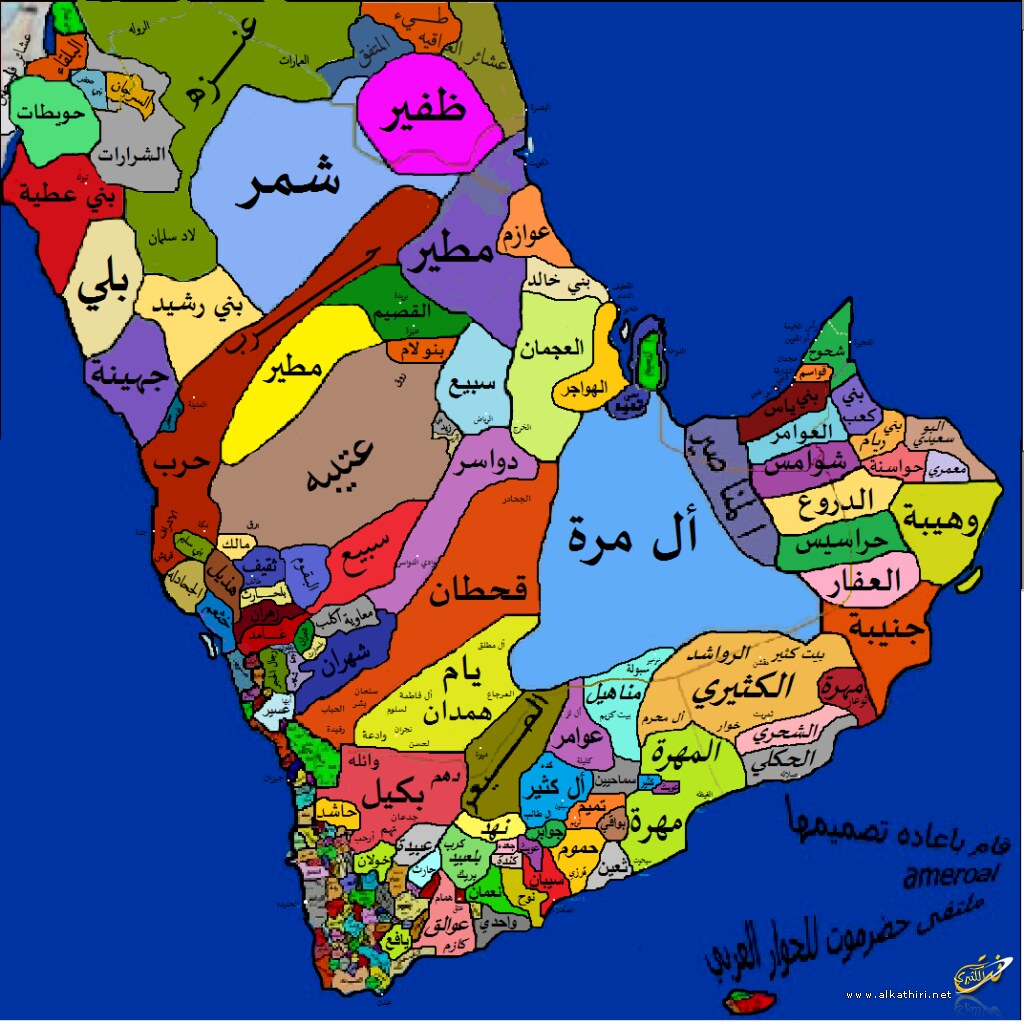 Map of the tribes of the Arabian Peninsula | Map of the trib ...