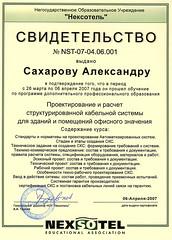 SakharovA_Nexsotel07.jpg