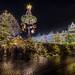 Altstadt Köln - Weihnachtsmarkt