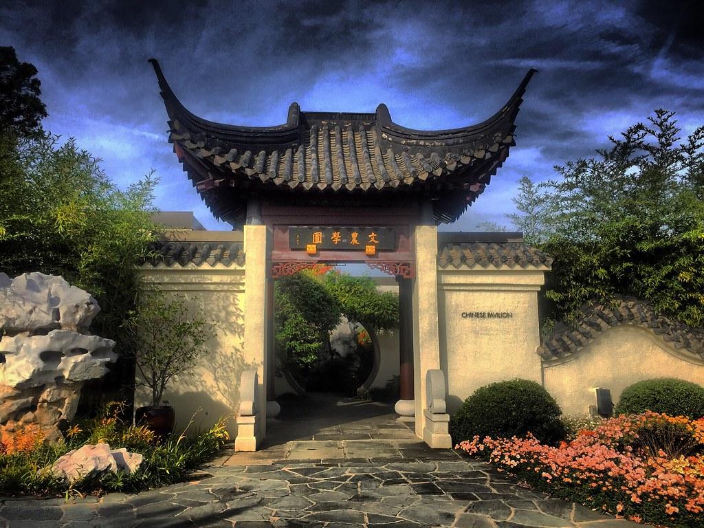 National Arboretum Washington Dc Mary Fennell Flickr