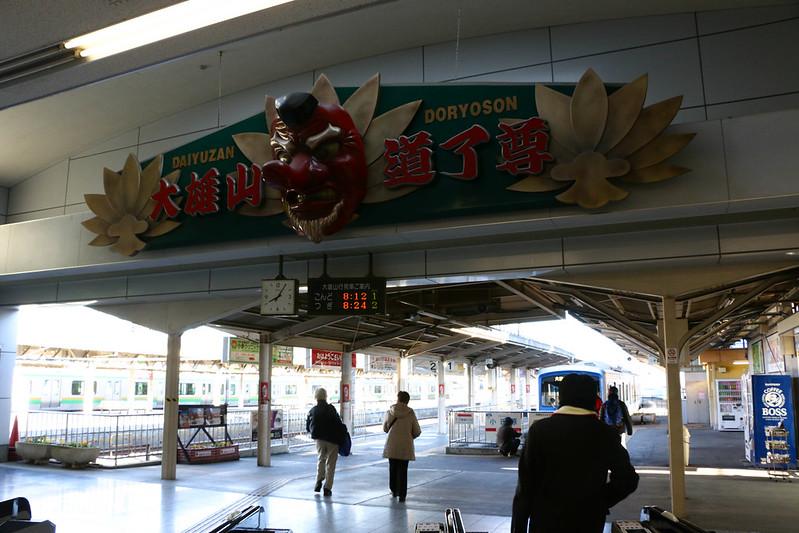 20150214-明神ヶ岳-0010.jpg