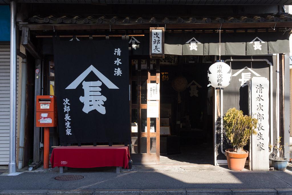 001 Jpg Seiichi Nojima Flickr