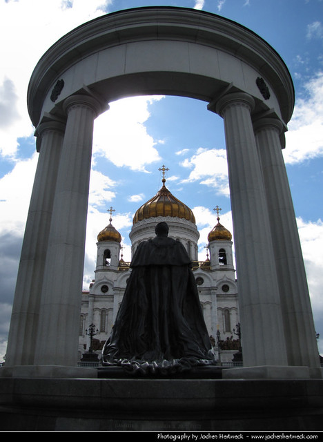 Monument to Emperor Alexander II, Moscow