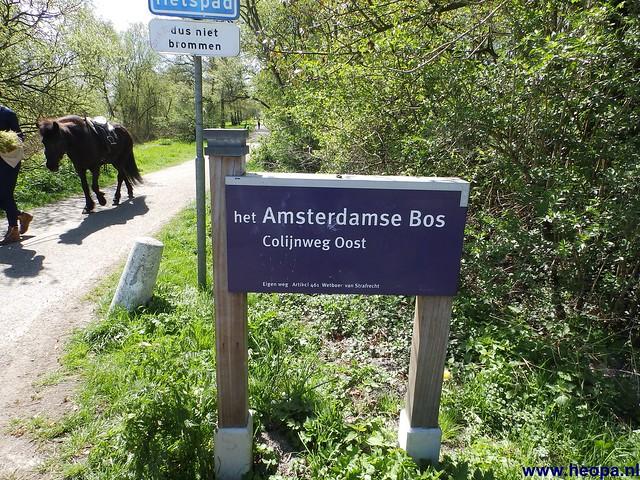 04-05-2013 A.W.V. Aalsmeer (95)