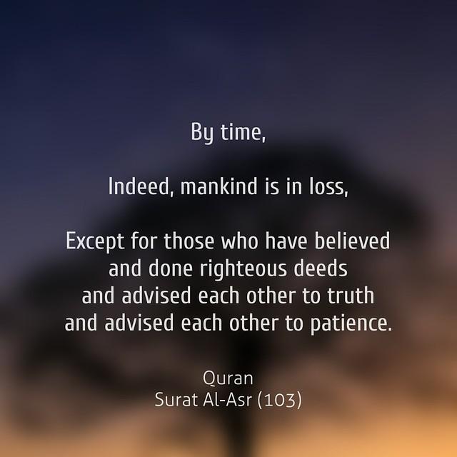 Quran Surat Al-Asr (103)